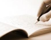 writingaboutemotions